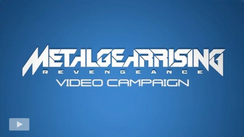 Metal Gear Rising AV